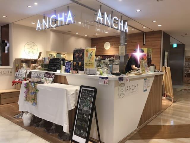 ANCHA-KYOTO-さん