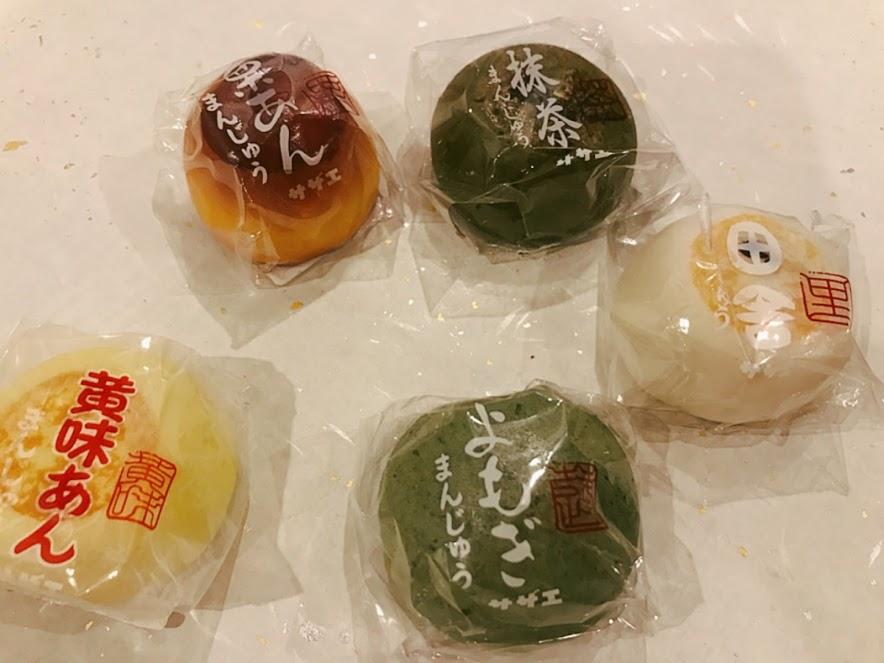 サザエ 東札幌店のおまんじゅう