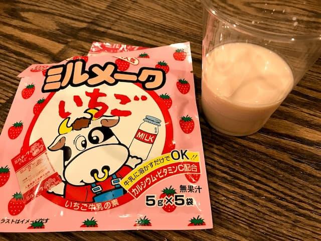 いちごのミルメーク豆乳
