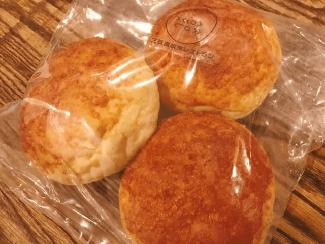 大人のホットチーズパン