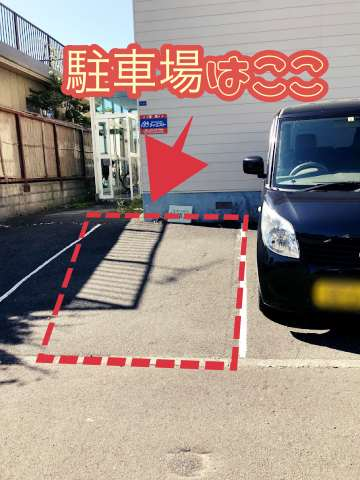 【Ruki nail's】駐車場