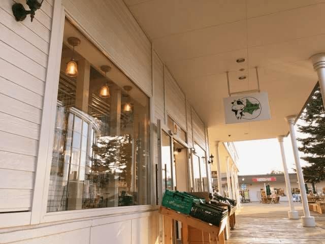北海道タウン