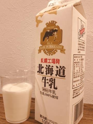 札幌工場発 北海道牛乳