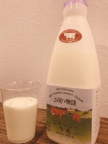 びえい物語 ジャージー牛乳