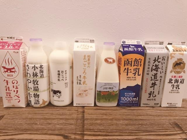 札幌駅で買える美味しい牛乳8種類