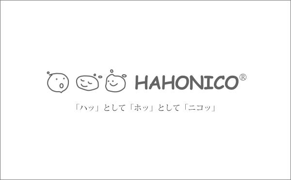 ハホニコのロゴ