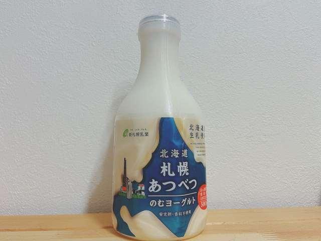 新札幌乳業 北海道札幌あつべつ のむヨーグルト