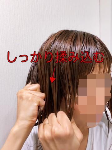 ヘアレスキュー1を髪に揉み込んでいる様子